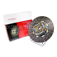 briliance auto parts clutch kit For Land Cruiser FJ80 oem:31250-60270