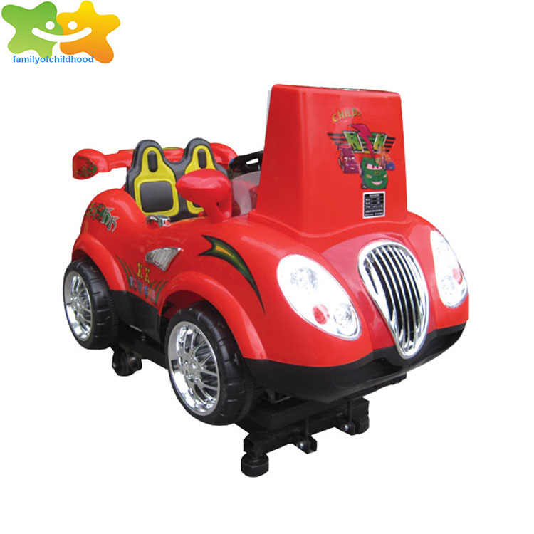 Commercial two seat ride on toy Swing car electric car for kids
