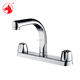 Wholesale trough sink two faucet ZS2204-006