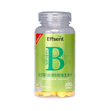 Replenish Vitamins Food Supplement B Vitamin Complex Tablet OEM Private Label