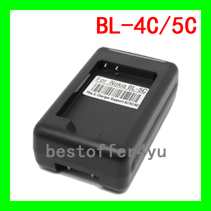USB BL-5C Battery charger For Nokia BL-5C BL-4C Battery free shipping (with retail box package) UK EU