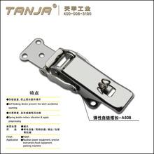 National Lock Cabinet Hardware, National Lock Cabinet Hardware ...