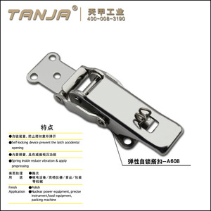 national lock cabinet hardware/magnetic cabinet hardware