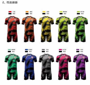 09bbc3393 High Performance Custom Design Coolmax Sublimation Soccer Wear China ...