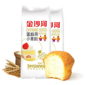 High Quality Gluten free Cake Flour for making delicious cake