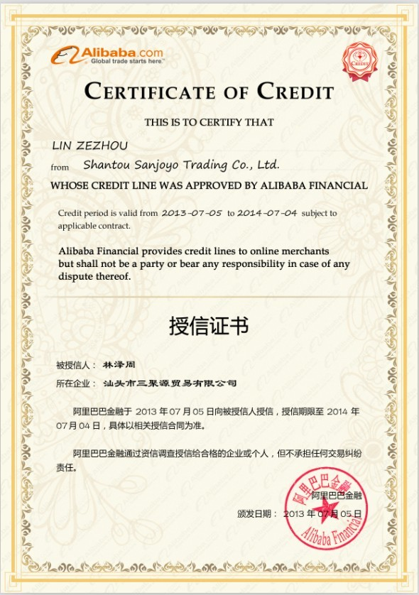 Certification of Credit