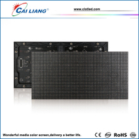 Buy Full color change outdoor led writing in China on Alibaba.com