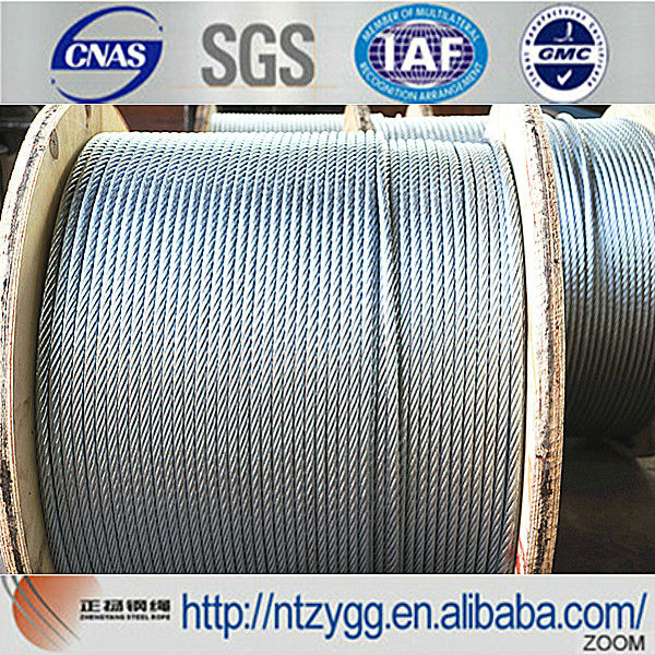 Galvanized Steel Messenger Cable, Galvanized Steel Messenger Cable ...