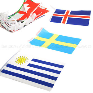 buting flag buting flag suppliers and manufacturers at alibaba com