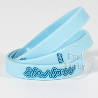 Debossed silicon design customized rubber band bracelets for men