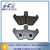 SCL-2012040400 China supplier motorcycle spare parts for lifan