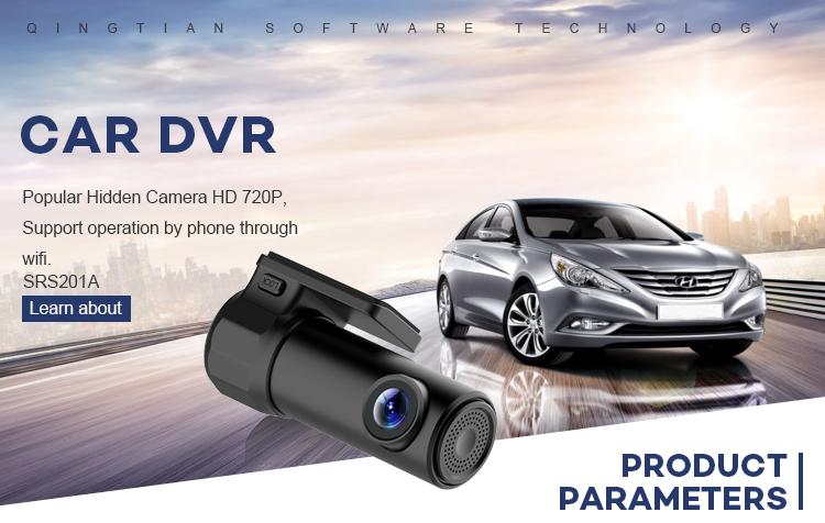 Car Front Dash Dvr Car Camera Mobile Dvr Video Recorder With SD Card