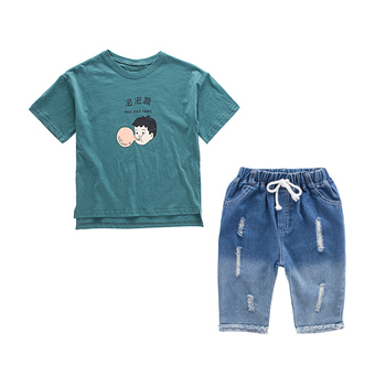 fe6c3aa6 2018 Hot Sale Baby Boy Clothes Summer Sleeveless T-shirt + Shorts Pajamas  Home Dress