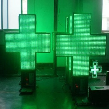Animation 3d Gif Text Effect Green Color Outdoor Led Cross Pharmacy Sign  With Rf Remote Control - Buy Green Color Outdoor Led Cross,Green Color