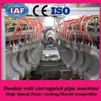 plastic pipe production line / double wall corrugated pipe machine