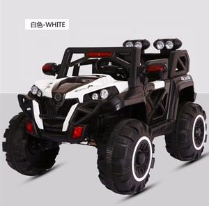Plastic Material and Battery Power 24V Kids Car with BIS certified