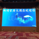 Leader P4/P5/P6/P6.67/P8/P10/P12/P16/P20/P25mm Pixels and Video Display Function led pantalla