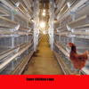 H frame farming equipment poultry large cage for animal