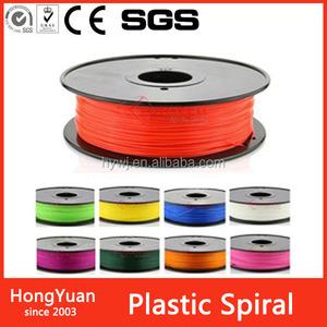 Rubber & Plastics plastic filament , plastic wire filament,plastic coil raw material plastic string with spool