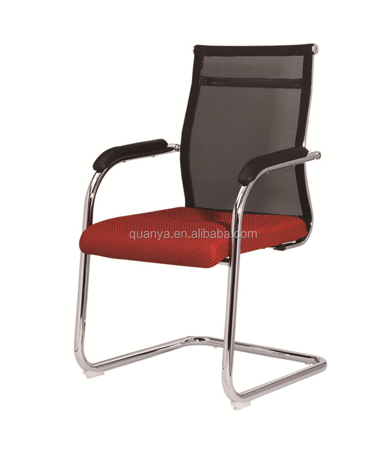 Wire Mesh Office Chair, Wire Mesh Office Chair Suppliers And Manufacturers  At Alibaba.com