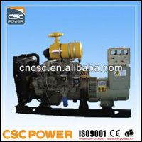 Used with yanmar enginemarine generator (50-120kw )