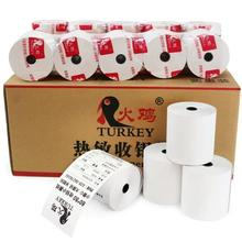 Thermisch papier 80*80mm kassa papers rolls <span class=keywords><strong>pos</strong></span> papier roll