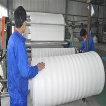 EPE foam roll/Bubble film wrap