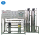 HUAXIN Water treatment equipment ro 1000l / Small reverse osmosis system