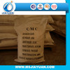 raw material carboxymethyl cellulose CMC for ceramic products making