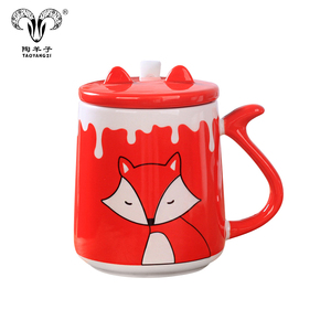 Colleagues Friends Gift Cartoon Fox mug Lovely Ceramic Cup Mugs