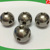 Hard Carbon Stainless Steel Soild Balls with Processed Drilled Holes of Various Sizes