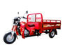 150cc Three Wheel Wagon Loading Motorcycle/cargo motorcycle / three wheeler