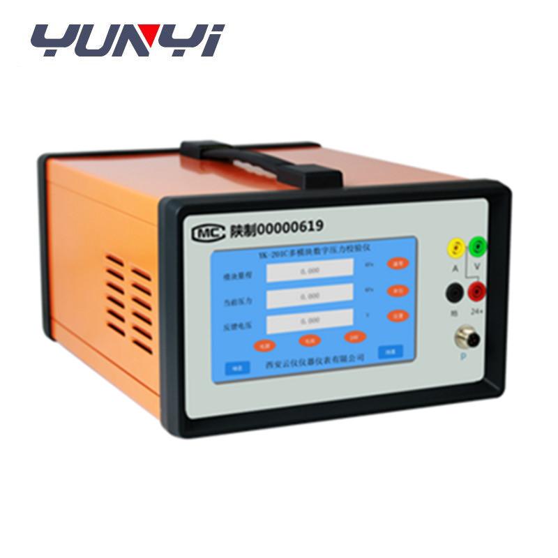YK-201C digital pressure comparator calibrator price