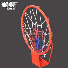 Mini Metal Basketball Hoop With Net