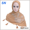 abaya hijab muslim fashion lady scarf