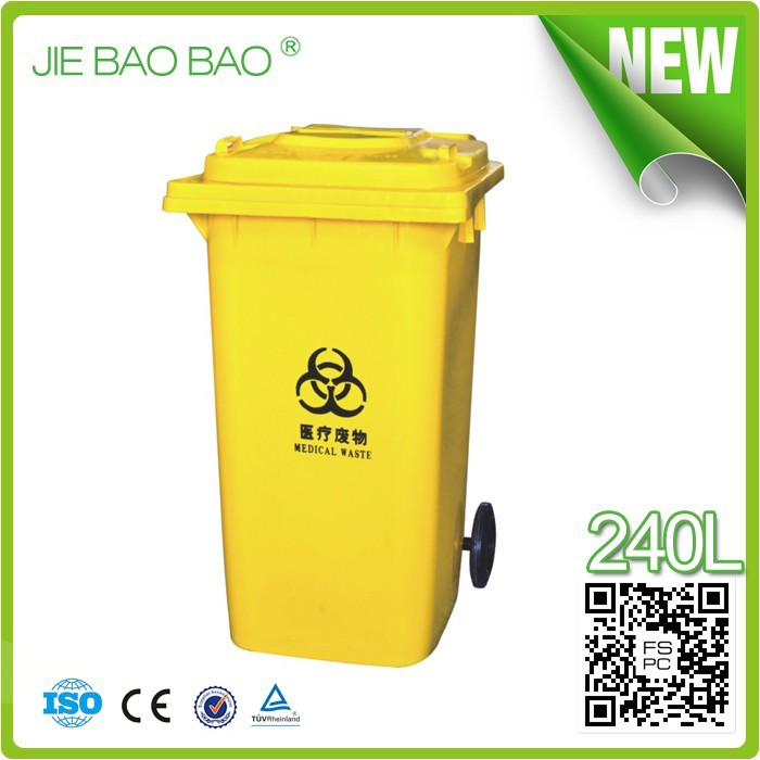 HDPE 120L Plastic Medical Waste Container
