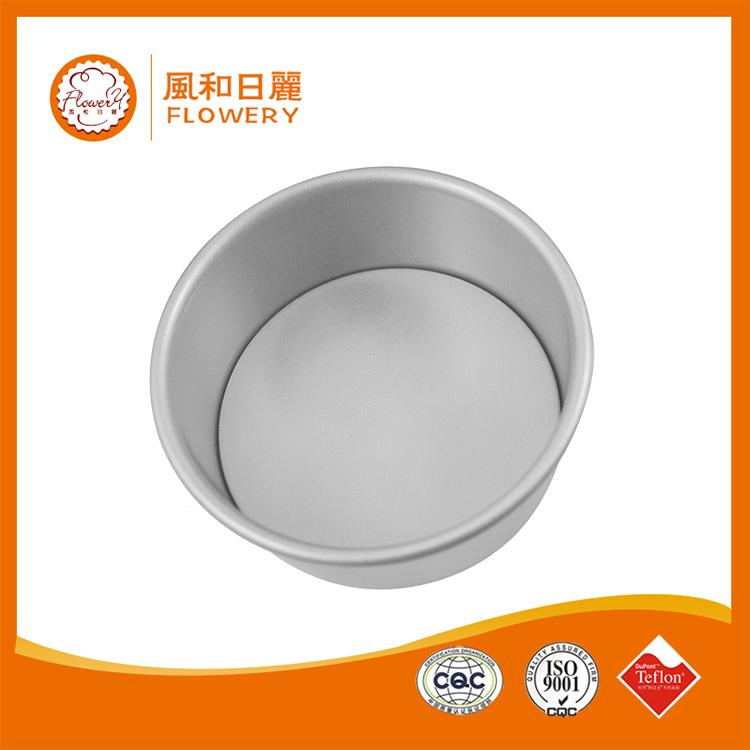 Professional round sandwich cake baking tin with CE certificate