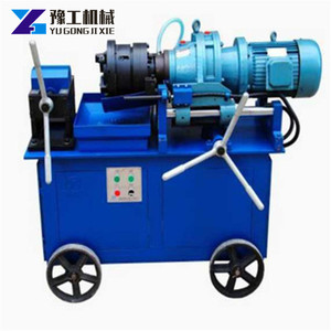 Steel Rod Making Machine Thread Rolling Machine