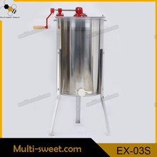 Reversible 6 Frames Stainless Steel Electric Honey Extractor