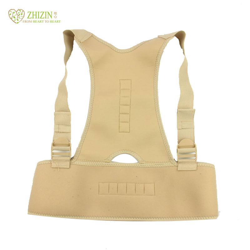 ZHIZIN Approved FDA CE Neoprene Adjustable Back Posture Corrector Brace for Men and Women, Black;white;blue;camouflage etc