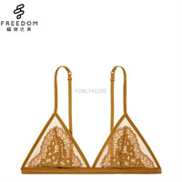 d21f826f3c China Sexy Triangle Bra