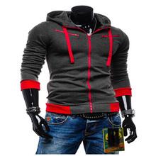 2015 Autumn&Winter Fleece Cardigan Hoodie Jacket,Fashion Brand Hoodies Men,Casual Slim Sweatshirt Men,Sportswear Zipper Hoodie
