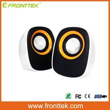 mini speaker system with usb input