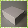 white magnet gift paper box wholesale in Guangzhou