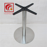 Factory direct sale stainless steel table leg, metal table legs, modern furniture