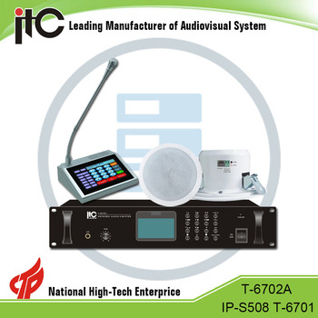itc 67 series ip based pa sound system for sale buy ip based pa system pa sound system pa. Black Bedroom Furniture Sets. Home Design Ideas
