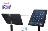 eStand BR25007 tablet rotating floor stand anti-theft payment kiosk for ipad lockable case