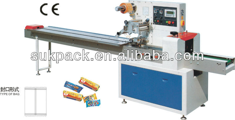 Rotary food pillow air filling packaging machine SZ-250E