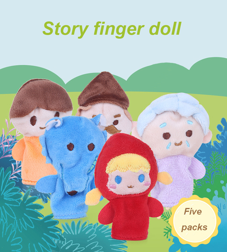 Safe Baby Animal Puppet Doll Plush Toy Baby Finger Doll Little Red Riding Hood Story Six Dolls Kids Holiday Gifts