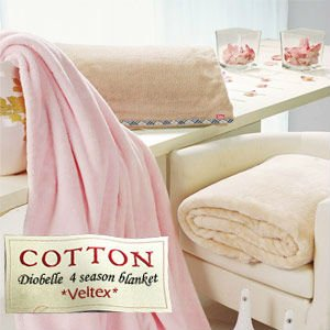 All Cotton Blanket With High Quality